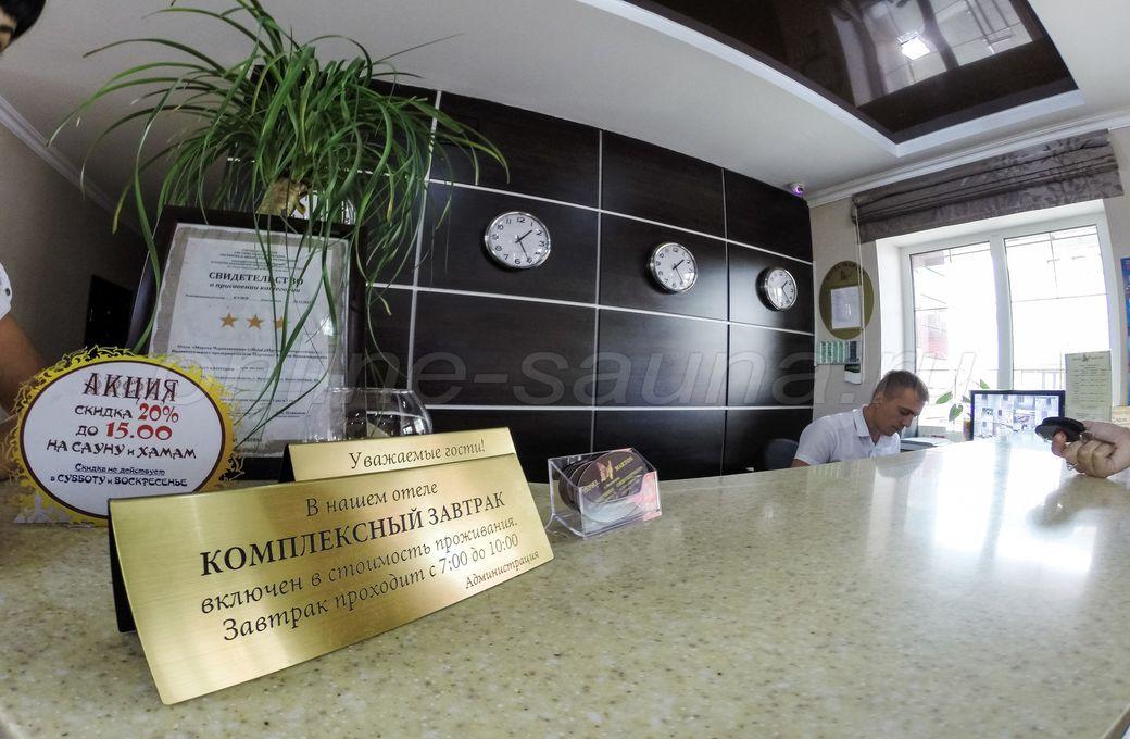 Мартон, сеть отелей на Белоглинской